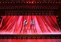 "H9全球首秀,新红旗要把""新高尚主义""进行到底"