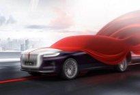 气场十足、彰显中国设计的新高度 全新红旗H9正式亮相