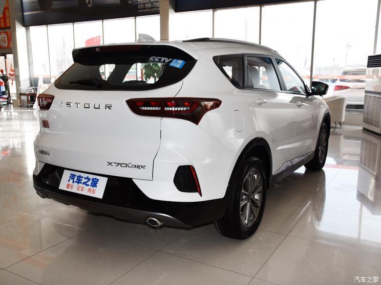 奇瑞汽车 捷途X70 Coupe 2020款 基本型