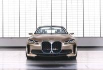 宝马慕尼黑工厂升级 未来将投产i4纯电动轿车