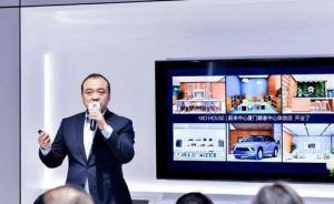 加码用户运营 原蔚来用户中心副总裁赵昱辉加盟长城汽车