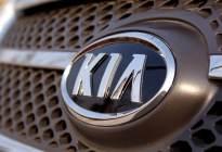 10万元车型占比提升 东风悦达起亚一季度销量4.3万辆