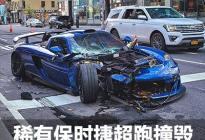全球25台 保时捷Carrera GT改装车撞毁