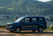 新增1.5L黄金动力、预售5万起  五菱宏光PLUS新车型将于5月上市