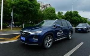 空间大过汉兰达,驾乘感受优秀,试驾北京现代全新一代胜达!