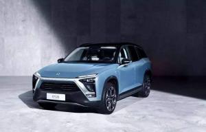 蔚来NOP领航辅助和最新补能计划 将于2020北京车展正式发布