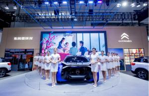 直击2020北京车展:东风雪铁龙释放三大重磅信息,明年将推重磅新车