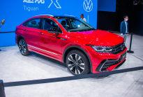 2020北京车展丨除了名字哪儿都不一样!上汽大众途观X新车实拍