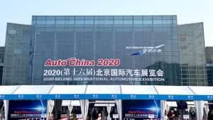 要买电动车的看这些,北京车展上市/预售电动车汇总