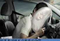 老司机带带你 别让老司机把你带坑里去了