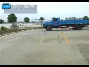 货车—直角转弯