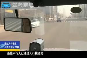 货车—通过人行横道