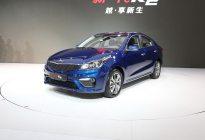 起亚发布明年新车计划 将推K2跨界/新款K4等车型