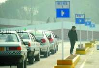 知识详解:空挡滑行对车子有哪些危害
