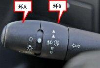 驾考科目三灯光模拟考试技巧