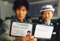 b2驾驶证怎么考 b2驾驶证考试条件