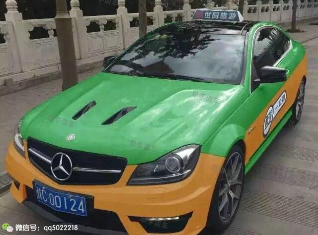 西安惊现400多万的出租车,如果出行您会选择 这些出租车吗?