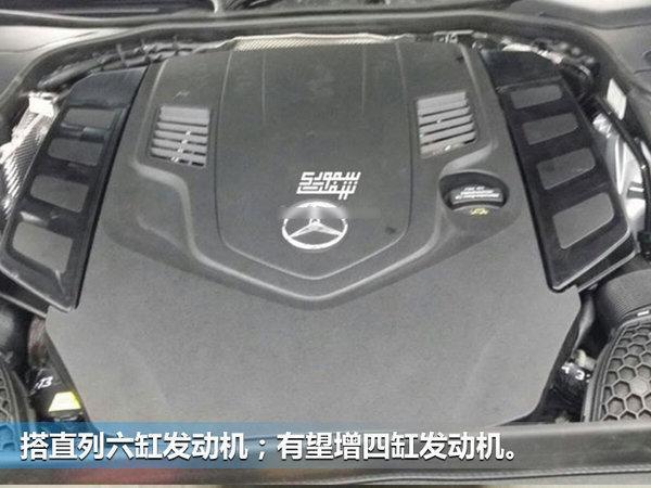 奔驰S级改款欧洲售61万 9AT/增四缸引擎