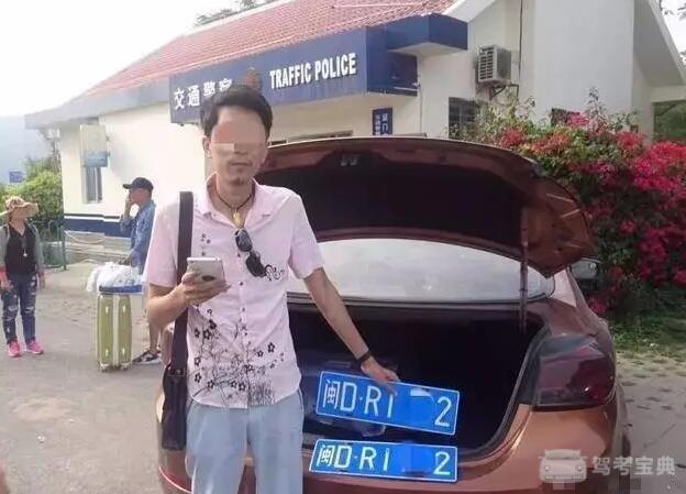 网约车司机的这个动作,换来万元罚单,扣12分,并要拘留!