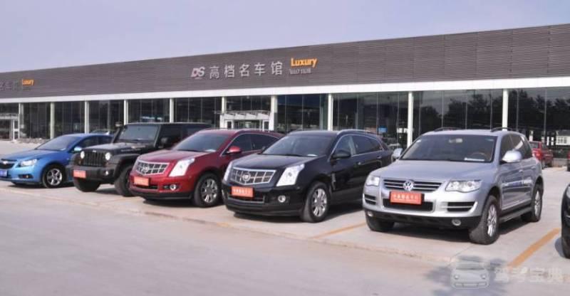 贬值快的汽车都符合这5个特点!看看你的车中了几个!