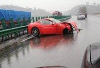 汽车行驶突然发生侧滑事故该怎么办