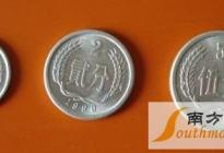 分币2016最新价格表_1分2分5分硬币回收价格是多少?