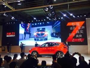 7.38-11.58万的互联网SUV,它叫名爵ZS
