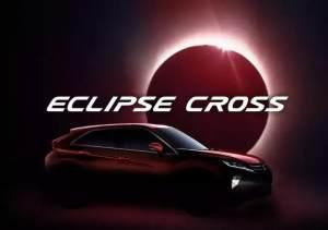 三菱复活Eclipse:当你把名字都丢了,还剩什么呢?