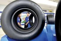 路航轮胎质量怎么样,路航轮胎价格表