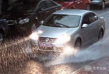 新手雨天安全行车注意事项有哪些