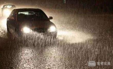 雨天开车技巧_雨天开车注意事项