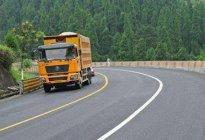 高速公路彎道駕駛技巧及注意事項