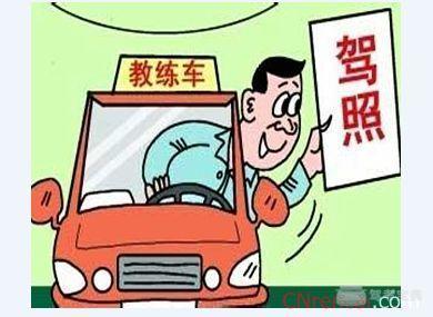 这几种人未来可能不允许考取驾驶证!