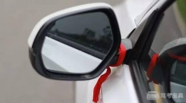 为什么老司机也要避让绑着红布条的新车?插图