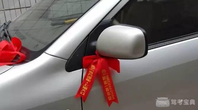 为什么老司机也要避让绑着红布条的新车?插图(3)