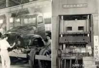 二到十八线城市汽车制造生态报告(三)