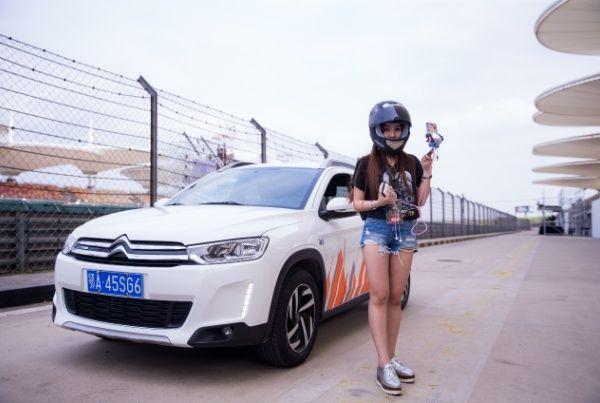 东风雪铁龙C3-XR GoStar汽车文化音乐嘉年华