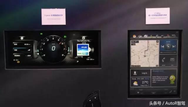 以数字仪表为入口,东软建成完整车内智能体系