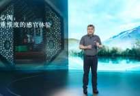 """段建军:奔驰变身""""健康管家"""" 中国专属功能更加本土化丨关注"""