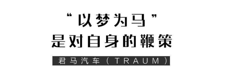 """刚刚众泰推出一全新汽车品牌车标神似""""劳斯莱斯"""""""