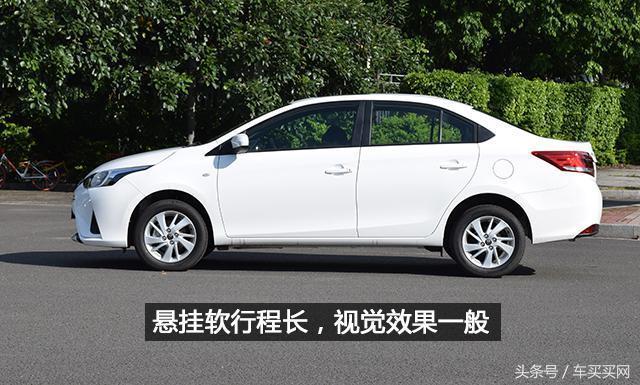 全系标配ESP的丰田轿车,才6.98万起到底值不值?