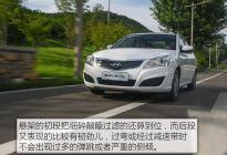 """重""""芯""""开始 试驾北京现代伊兰特EV"""