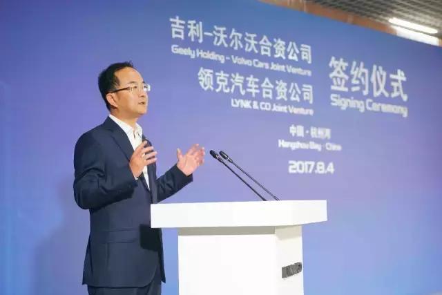 吉庆不是100%控股沃尔沃吗,为什么还成立领克的合资公司?