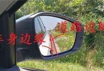 知识详解:交通事故停车费标准