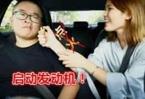 史上最严驾考新规10月1日实施,司机看到这个都忍不住笑了!
