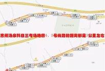 惠州汤泉科目三考场线路图