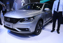 两款新车集体亮相  天津一汽-骏派广州车展阵容