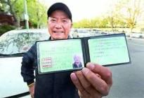最新驾考年龄规定,你达到考驾照的岁数了吗?