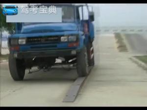 货车—单边桥
