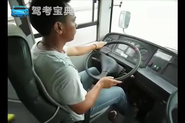 上车动作和起步前操作